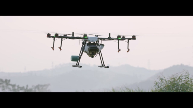 DJI MG-1P – Agricultural Spraying Drone